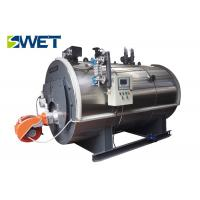 Buy cheap Natural Gas Steam Boiler For Machinery Industry 1.25Mpa Rated Working Pressure from wholesalers