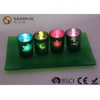 Buy cheap Set Of 4 Decorative Tea Light Holders , Decorative Votive Candle Holders product