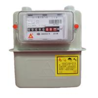 Buy cheap Intelligent Diagram Commercial Gas Meter , G4 Steel Case Home Gas Meter With IC Card from wholesalers