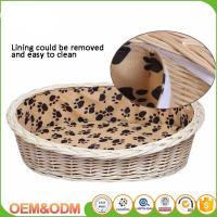 Buy cheap wicker indoor basket easy take willow wicker kennel with handle product