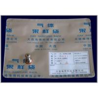 Buy cheap China manufacturer Al-foil Multi-layer gas sampling bags with ON/OFF metal fitting with 7mm diameter    MBT61_0.5L product