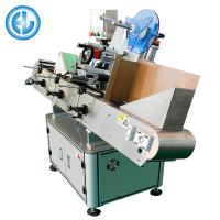 Buy cheap Autoamtic Horizontal Label Applicator Machine For Blood Test Tubes Unstable Objects product