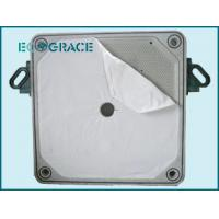 Buy cheap ECOGRACE  Fabric Filter Press Cloth PP / PE sludge Dewatering Micron Water Filtation product