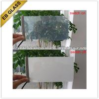 Buy cheap smart film, smart tint, smart pdlc film, China smart pdlc film, china pdlc film, eb glass product