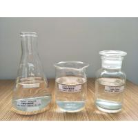 Buy cheap CAS 124-41-4 Sodium Methanolate Solution Clear Or Slight Milk White Liquid product