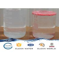 Buy cheap 55295-98-2 light-color sticky liquid Water Decoloring Agent waste water color reducing agent product