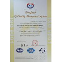 HAINING CHENGDA MACHINERY CO.LTD Certifications