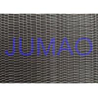 Buy cheap Brass Glass Laminated Metal Mesh Filtration In Chemical / Food And Beverage product