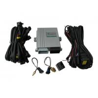 Buy cheap CNG/ LPG conversion kit product