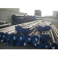 Buy cheap Carbon Steel Seamless Line Pipe API 5L X42Q PSL2 Level Critical Service product