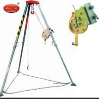 Buy cheap High Quality TRIPOD EVO Mining Coal Safety Guard Aluminum Rescue Tripod with Winch product