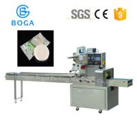 Buy cheap Flow Bath Soap Pillow Wrapping Machine / Small Flow Wrapping Machine product