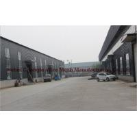 Hebei Changte Wire Mesh Manufacturing Co., Ltd