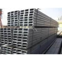 Buy cheap High quality AISI, ASTM JIS Hot Rolled  steel Channel with SS400, ST37-2 product