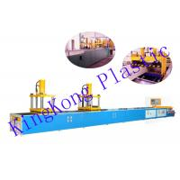 Buy cheap FRP Pipe / Fiberglass Tube Extrusion Machine FRP Pultrusion Equipment from wholesalers