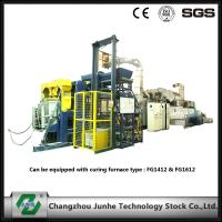 Buy cheap Dip Spin Coating Machine Dip Coating System With Single Basket DST S800 product