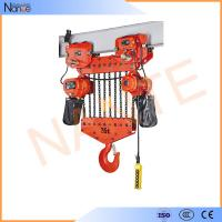 Light weight 2 ton 5 ton electric hoist trolley with for 2 ton hoist with motorized trolley
