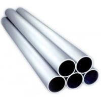 Buy cheap 310s stainless steel seamless pipe product