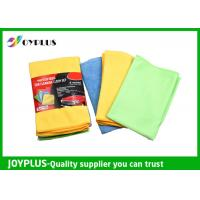 Buy cheap Car Cleaning Tools Microfiber Cleaning Cloth Non Scratch Easy Wash product