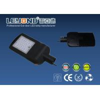 China ChipsLED Street Lighting / Solar Power Street Lights With 5 Years Warranty on sale