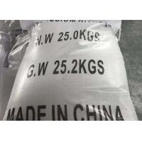 Buy cheap White Crystal Kno3 Potassium Nitrate Powder 99.4% Min Purity For Industry product