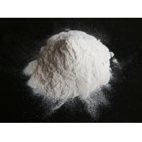 Buy cheap CAS 12507-68-5 Sodium Pyroantimonate Refining Agent Clarifies And Defoams For High Grade Glass product
