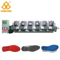 Buy cheap Leather Shoe Sole Making Machine, Rubber Shoe InsolesVertical Injection Machine product