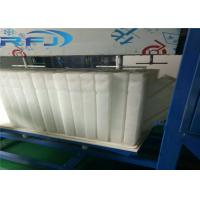 Buy cheap Commercial Round Block Ice Machine 3 Tons Capacity Aliminium Plate Ice Moulds Material product