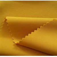 Buy cheap Microfiber polyester spandex fabric product