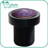 Buy cheap Wide Angle M12×0.5 Mount Car Camera Lens HD 5 Million Super Short 190°142°102° D H V product