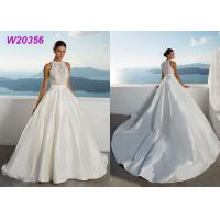 Buy cheap Ivory Lace Appliques Bridal Dress Muslim Plus Size Princess Bridal Ball Gowns product