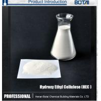 Buy cheap cellulose acetate water retaining HEC(hydroxyethyl cellulose)powder for oil-drilling with wholesale price product