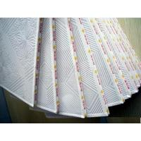 Buy cheap Panneau de gypse de PVC product