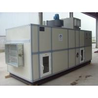 Quality Automatic Electric Regeneration Industrial Desiccant Air Dryer with Cooling System for sale