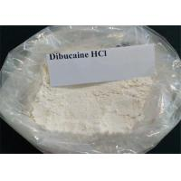Buy cheap No Side Effect Local Anaesthesia Drugs Dibucaine Hydrochloride CAS 61-12-1 For Pian Relieve product