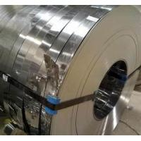 Buy cheap AISI, SUS 304 Stainless Steel Strips 2B, BA, 8K with Mirror Surface product