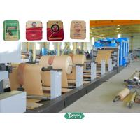 Buy cheap Five Shafted Paper Reel Racks with Auto Rectifiction Servo System Tuber machine product
