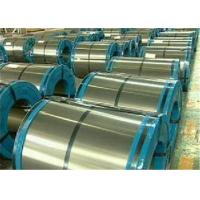 Electrical Steel Coils : Corrosion resistant non oriented silicon steel electrical