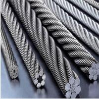 Buy cheap high quality galvanized/ungalvanized steel wire rope 6*19+FC 6*19+IWR product