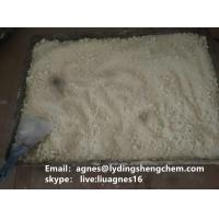 Buy cheap 99% min Purity Research Chemicals Cannabinoids PY Powder Cas 1715016-75-32 product