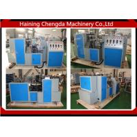 Buy cheap Safety Disposable Paper Coffee Cup Making Machine , Automatic Paper Cup Forming Machine product