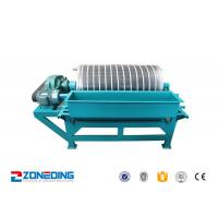 Buy cheap 6.4 T 7.5 Kw Ore Dressing Plant Magnetic Separator For Grinding Machine product