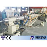 Buy cheap Industrial Vacuum Forming Machine , Plastic Thermoforming Machine 140KW product
