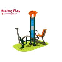 Buy cheap Popular Backyard Outdoor Fitness Equipment With Single Pedal Rider Seated Pusher product