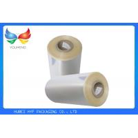 Buy cheap 45 Mic Printable Plastic Blown PVC Shrink Film For Beverage Label product