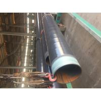 Buy cheap DN 500 ASTM A106 Coated Steel Pipe CSA Z245.21 3L PE Coating Bevelled End product