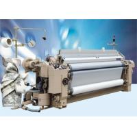 Buy cheap water jet loom with cam shedding product