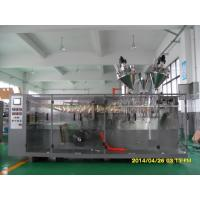 Buy cheap Mixed Powder Pouch Filling Machine product