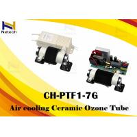 Buy cheap Stable Ozone Output 3 - 7g Ozone Generator Parts Air Cooling Ozone Ceramic Tube product