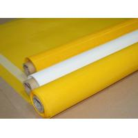 Buy cheap White / Yellow Monofilament Filter Cloth , Screen Mesh Fabric 258cm Width product